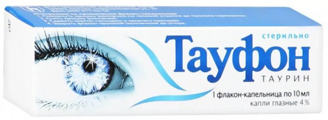 Тауфон: инструкция по применению глазных капель