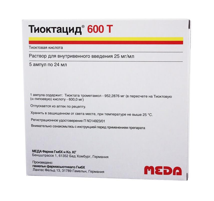 Тиоктацид и Тиоктацил 600т: инструкция по применению таблеток и раствора