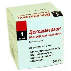 Дексаметазон при беременности: способы применения