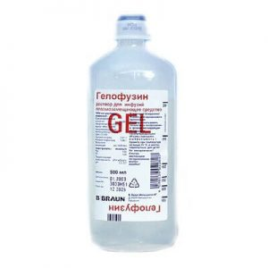 Гелофузин