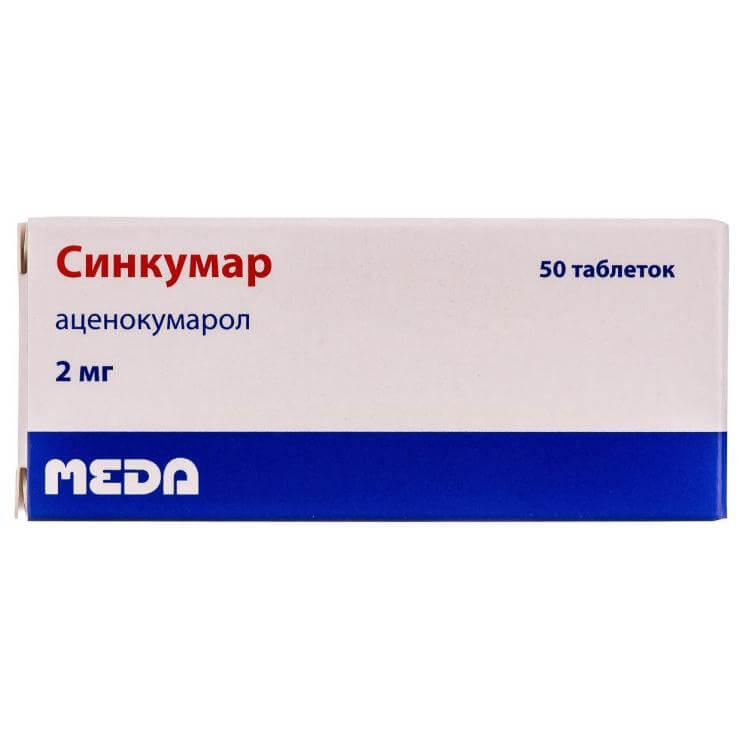 Синкумар: инструкция по применению таблеток