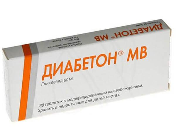 Диабетон: инструкция по применению таблеток