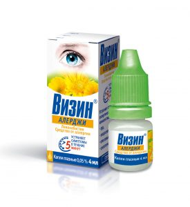 визин алерджи