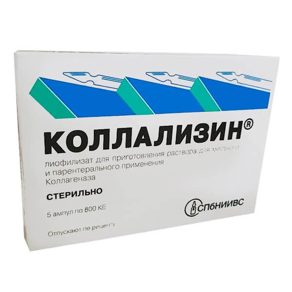 Коллализин: инструкция по применению лиофилизата