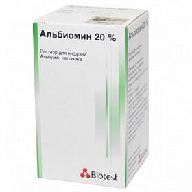 Альбиомин