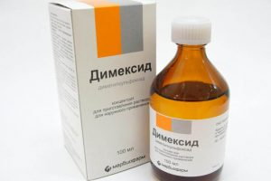 димексид и солкосерил