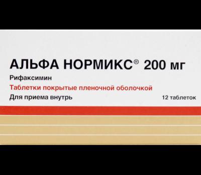 Альфа Нормикс: инструкция по применению таблеток и гранул