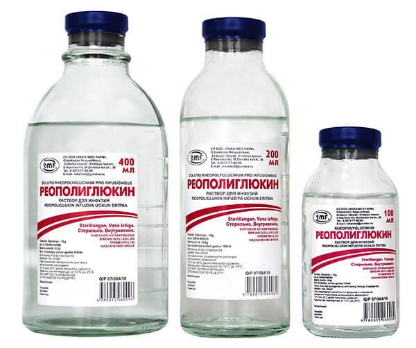 Реополиглюкин: инструкция по применению раствора
