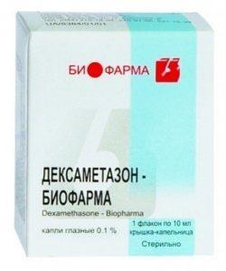 Дексаметазон-Биофарма
