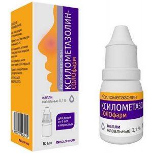 Ксилометазолин или Оксиметазолин: что лучше выбрать