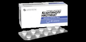ксантинола никотинат инструкция по применению