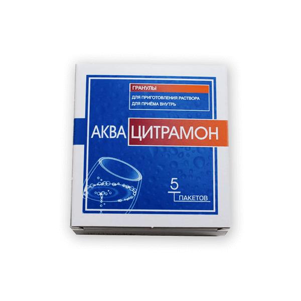 Аквацитрамон: инструкция по применению порошка