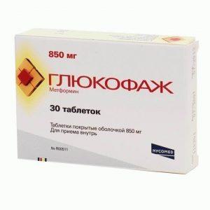 Глюкофаж: аналоги препарата