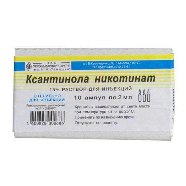 Ксантинола никотинат: инструкция по применению раствора и таблеток