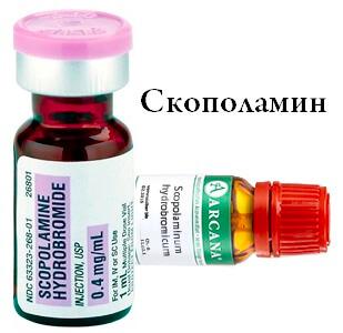 Скополамин: инструкция по применению порошка