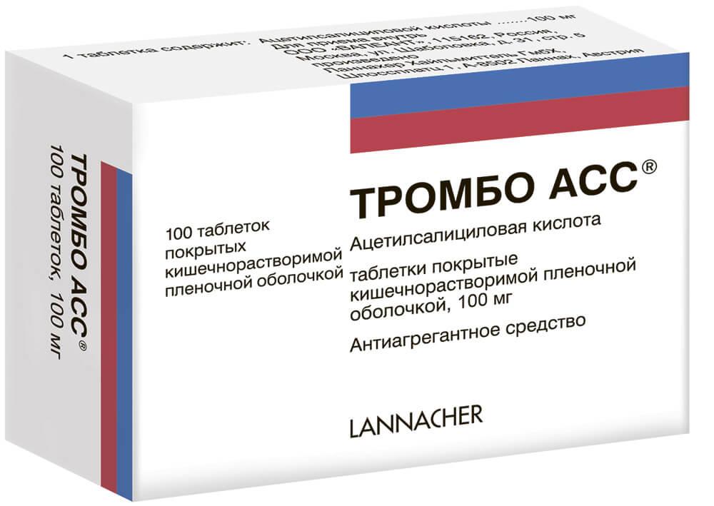 Тромбо АСС: инструкция по применению таблеток