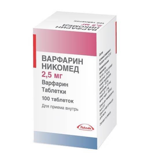 Варфарин Никомед: инструкция по применению таблеток