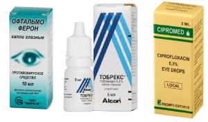 Офтальмоферон, Тобрекс или Ципромед: сравнение препаратов