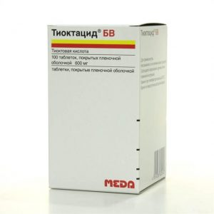 тиогамма или тиоктацид что лучше