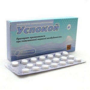 успокой таблетки инструкция