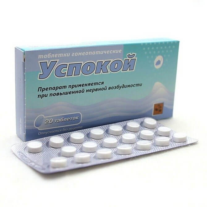 Список успокоительных препаратов в таблетках