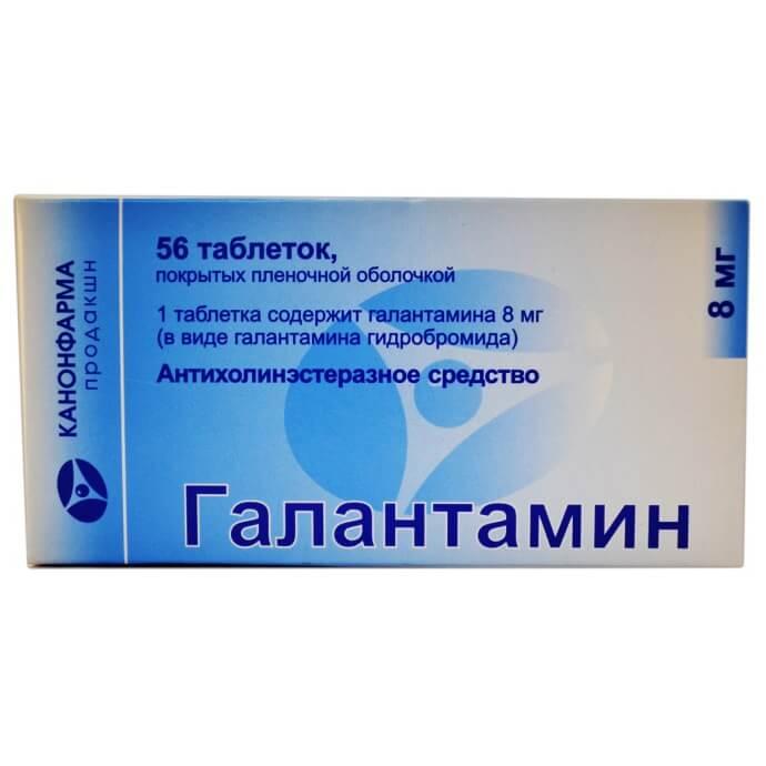 Галантамин: инструкция по применению таблеток, раствора