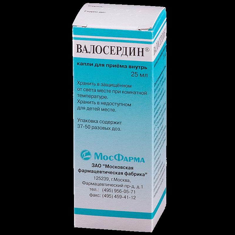 Валосердин: инструкция по применению раствора для перорального приема