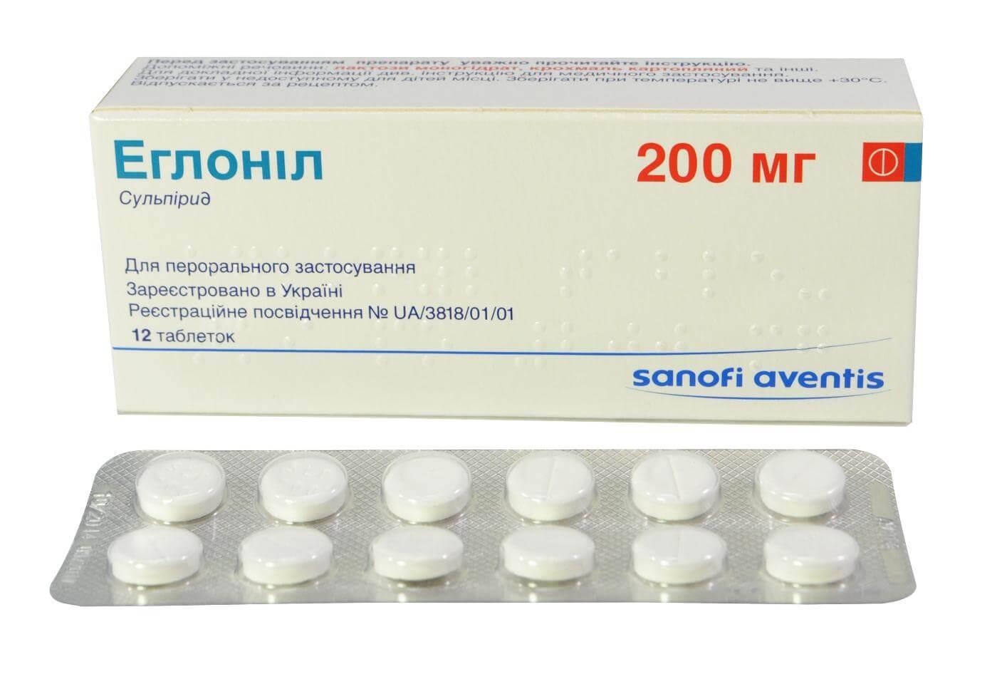 Эглонил: инструкция по применению таблеток, капсул и раствора