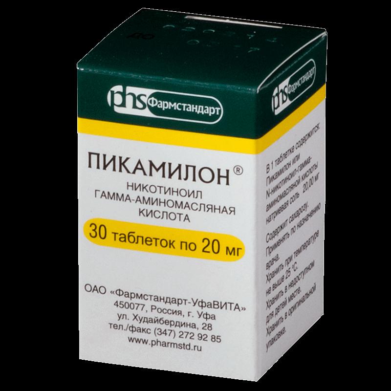 Пикамилон: инструкция по применению таблеток и раствора