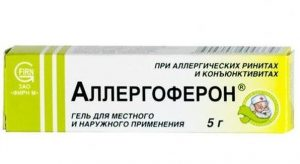 Аллергоферон