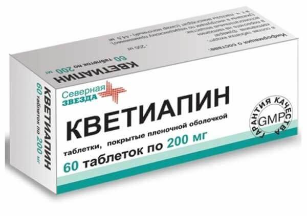 Кветиапин: инструкция по применению таблеток