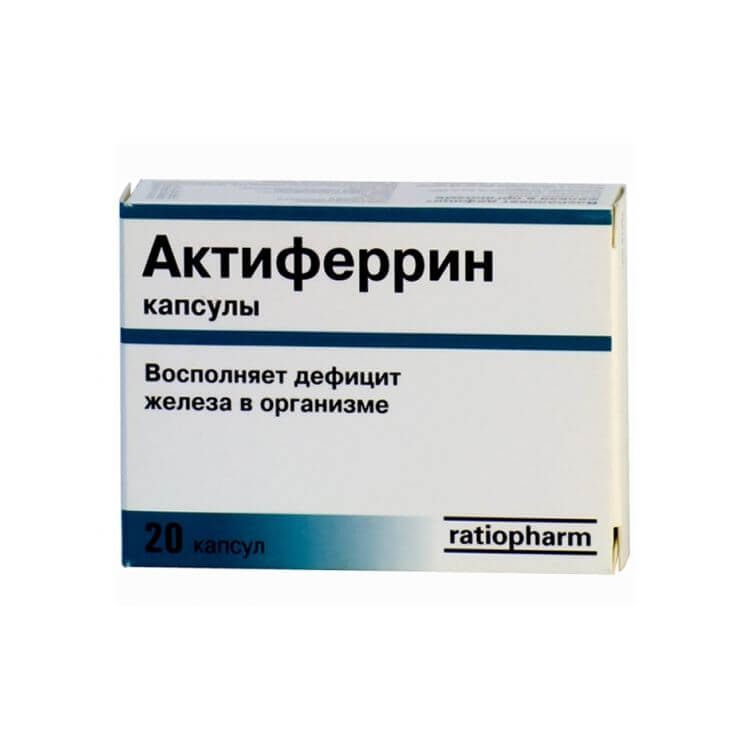 Актиферрин: инструкция по применению капель, капсул и раствора
