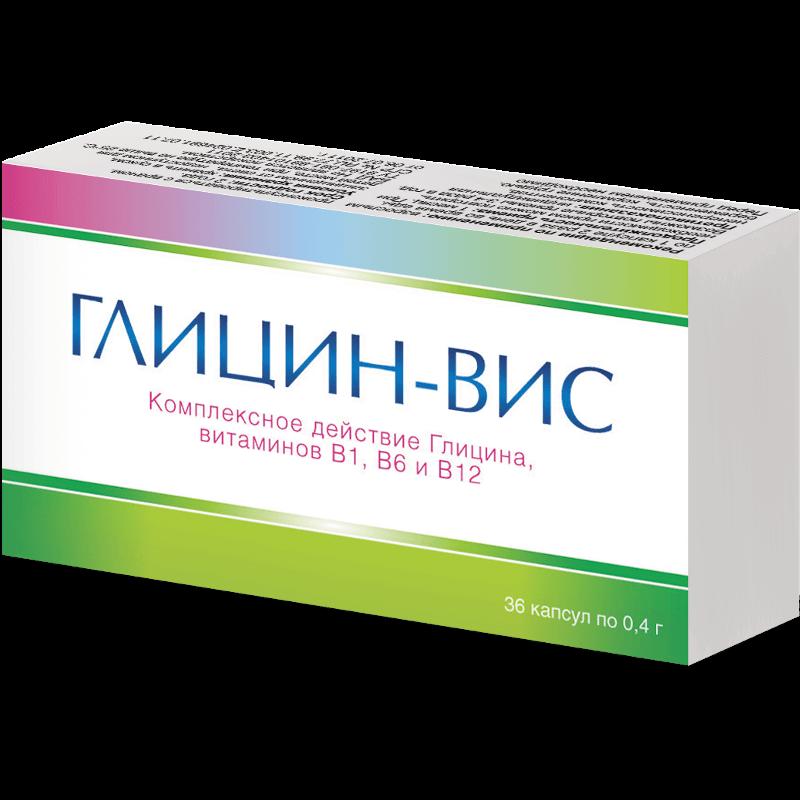 Глицин ВИС: инструкция по применению капсул