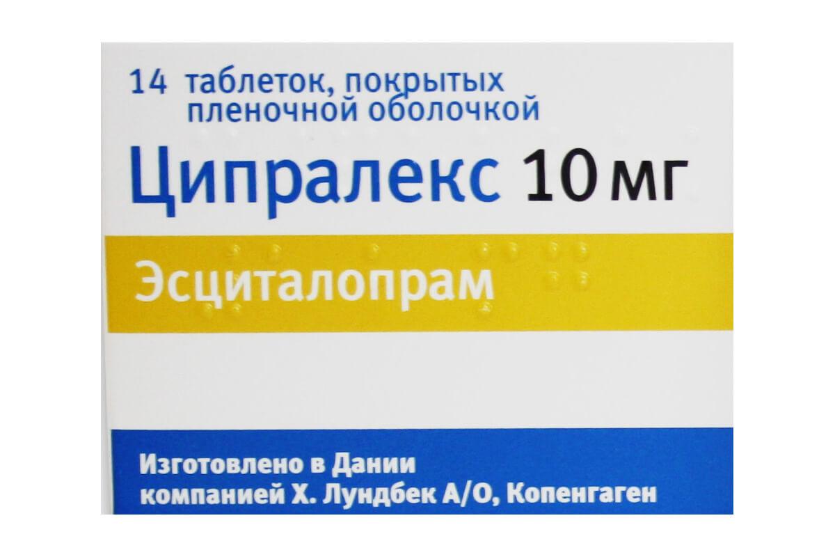 Ципралекс: инструкция по применению таблеток