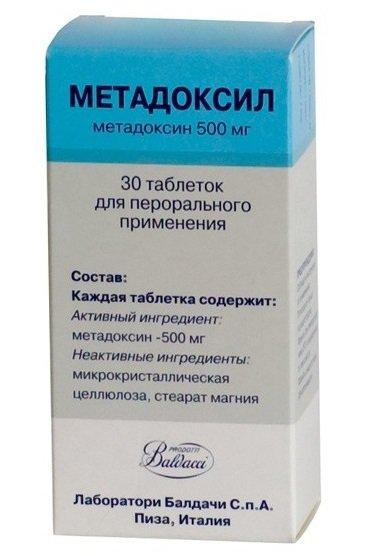 Метадоксил: инструкция по применению таблеток