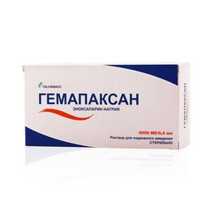 Гемапаксан: инструкция по применению уколов