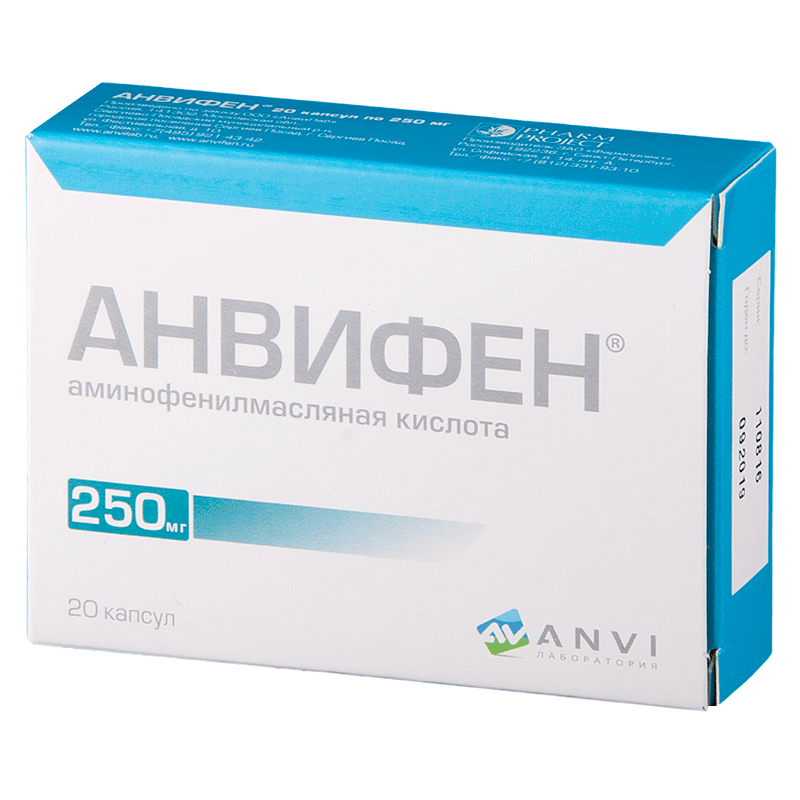 Анвифен: инструкция по применению капсул