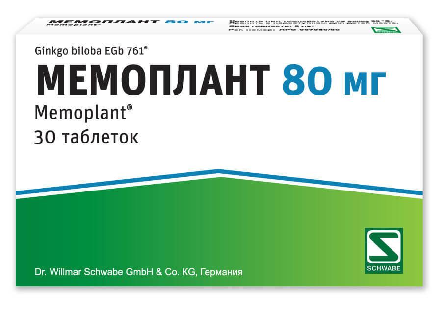 Мемоплант: инструкция по применению таблеток