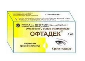 Офтадек: инструкция по применению глазных капель