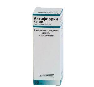 актиферрин капли