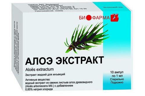 Алоэ экстракт жидкий для инъекций: инструкция по применению