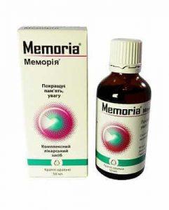 Мемория