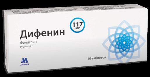 Дифенин: инструкция по применению таблеток