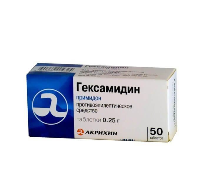 Гексамидин: инструкция по применению таблеток
