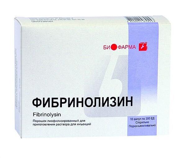 Фибринолизин: инструкция по применению лиофилизата