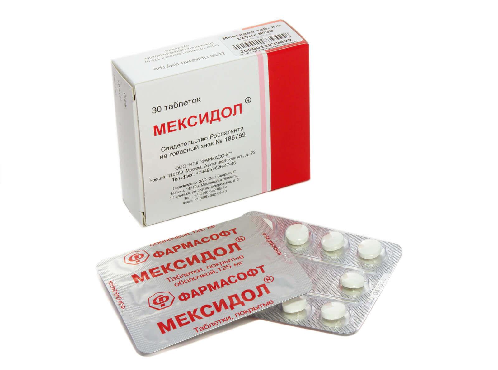 Мексидол: инструкция по применению таблеток
