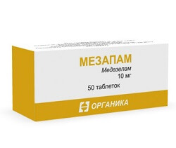 Мезапам: инструкция по применению таблеток