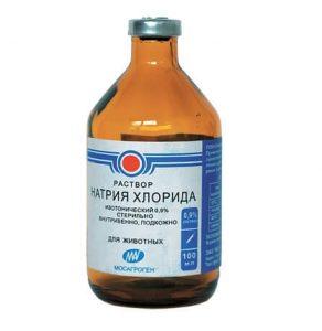 физ раствор натрия хлорида для ингаляций