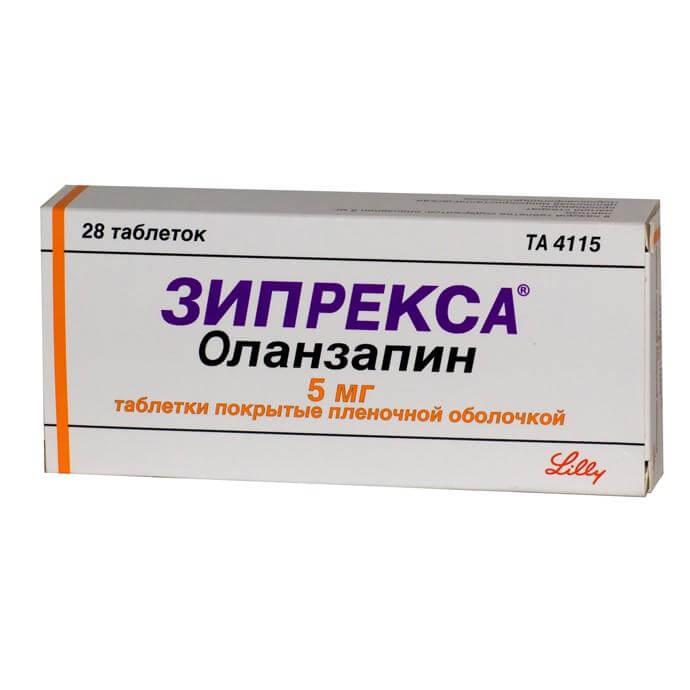 Зипрекс: инструкция по применению таблеток