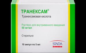 Транексама